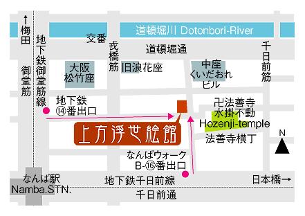 上方浮世絵館経への地図