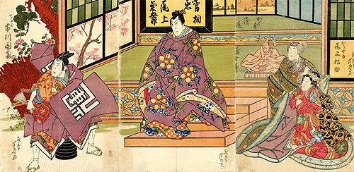 Sugawara denju tenarai kagami, Ashiyuki