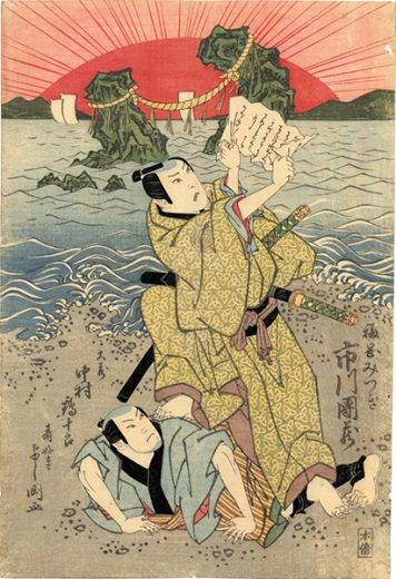 """Ise Ondo Koi no Negatana"", drawn by Jukodo Yoshikuni"