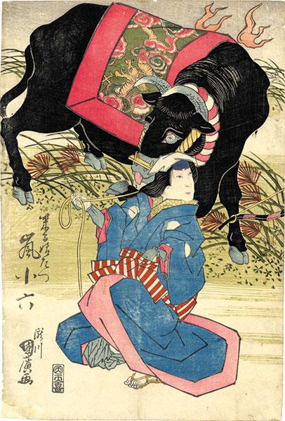 国広 画『日本歌竹取物語』