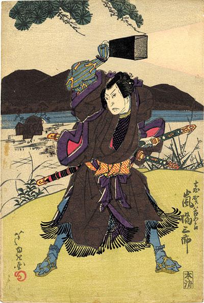 """""""Aneimouto Date no Okido"""" by Ashiyuki"""