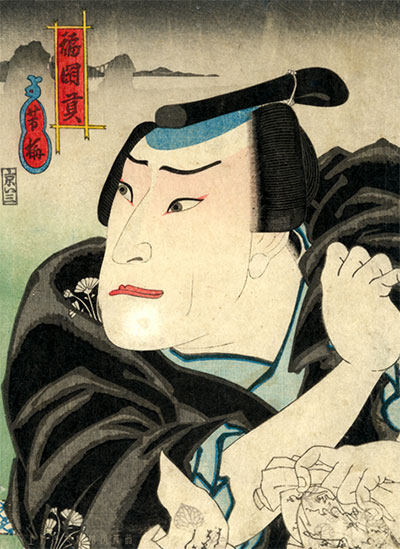 """""""Iseondo Koi no Netaba"""" by Yoshiume"""