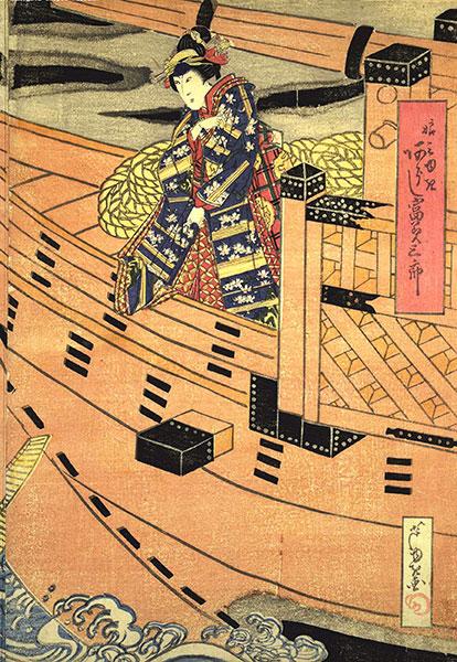 Keisei Tsukushi Tsumagoto