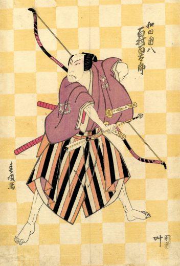 春頂 画『傾城倭荘子』